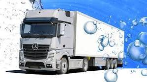 Автомойка для грузовиков — track59.ru